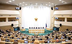 ВСовете Федерации состоялось 478-е заседание