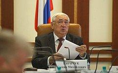 ВСовете Федерации обсудили проблемы организации ипроведения капитального ремонта многоквартирных домов вРостовской области