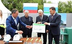А.Чернецкий дал старт строительству Академии волейбола имени Н.В.Карполя вЕкатеринбурге