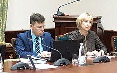 Р. Галушина: Важно поддерживать законодательные инициативы молодежных парламентов нафедеральном уровне