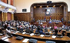 Chairperson of the Council of the Federation addresses a Plenary Session of the National Assembly of the Republic of Serbia