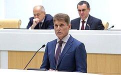 ВСовете Федерации состоялась презентация столицы Сахалинской области– города Южно-Сахалинска