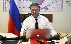 К. Косачев: Развитие международных связей вузов, образовательной инаучной мобильности нужно активно использовать винтересах страны