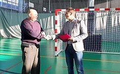 С. Леонов: Мы помогали ибудем помогать спортивным учреждениям