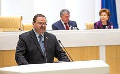 СФ продлил срок деятельности Фонда содействия реформированию жилищно-коммунального хозяйства