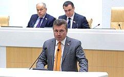 СФ дополнил случаи заключения договоров вотношении государственного имущества без проведения конкурсов
