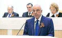 ВСовете Федерации состоялась презентация Республики Адыгея