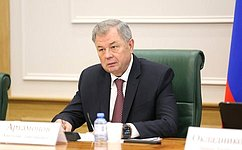 Профильный Комитет СФ рекомендовал одобрить закон обисполнении федерального бюджета за2020год