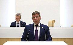 Одобрены изменения встатью 146 части второй Налогового кодекса РФ