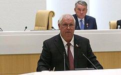Совет Федерации поддержал ратификацию Договора между Российской Федерацией иВенгрией осоциальном обеспечении
