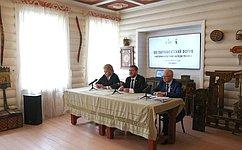 Сенаторы подвели итоги VIII Парламентского форума «Историко-культурное наследие России» вЯрославле