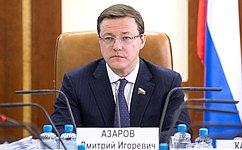 Предложения посоциально-экономическому развитию Дальнего Востока обсуждаются сучастием представителей регионов– Д.Азаров