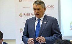 Ю. Воробьев провел заседание «круглого стола» натему «Управленческий потенциал ироль лидера вусловиях чрезвычайной ситуации»