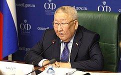 Е. Борисов провел заседание рабочей группы поподготовке предложений для развития малых форм хозяйствования всфере АПК