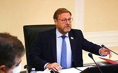 К. Косачев: Совместный российско-французский сенаторский доклад открывает возможность для продолжения диалога России иФранции