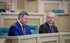 ВСовете Федерации прошла презентация Красноярского края