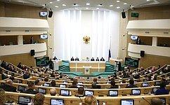 ВСовете Федерации состоялось 488-е заседание