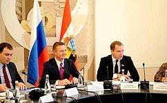 А. Кутепов: Важно внимательно относиться кзаконодательным инициативам регионов
