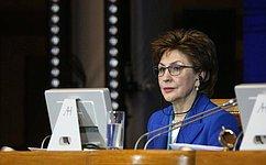 Наплощадке Третьего Евразийского женского форума прошел чемпионат STEM
