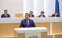 СФ одобрил изменения взакон огосударственной службе