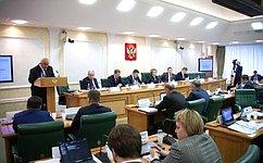В.Матвиенко: Задача газификации регионов должна решаться без отговорок ипроволочек