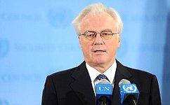 В. Матвиенко выразила соболезнования всвязи скончиной постоянного представителя России вООН В.Чуркина