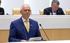 СФ ратифицировал Протокол оприменении отдельных положений Договора оприсоединении Кыргызстана кДоговору обЕАЭС