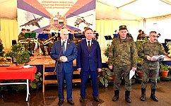 Сенатор Сергей Мартынов рассказал овизите наавиабазу вСирии