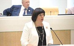 Внесены изменения вУголовный кодекс Российской Федерации
