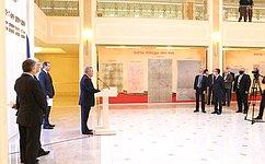 ВСовете Федерации открылась выставка «Карты Победы» 1941–1945годов
