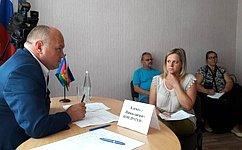А.Кондратенко провёл приём граждан вКраснодарском крае