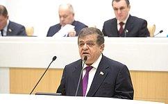 Одобрена ратификация соглашения сБелоруссией овъезде иностранных болельщиков наспортивные мероприятия