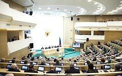 ВСовете Федерации состоялось 434-е заседание