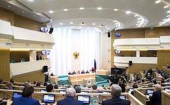 ВСовете Федерации состоялось 395-е заседание