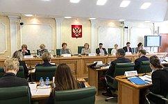 Второй Евразийский женский форум будет отличаться очень широким международным представительством— В.Матвиенко