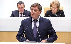 Одобрен закон, направленный наснижение затрат при создании иреконструкции объектов коммунального хозяйства