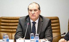 Проблемы законодательного обеспечения проекта концепции уголовной политики обсудили вСовете Федерации