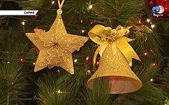 Новогодняя елка отСовета Федерации установлена наавиабазе Хмеймим