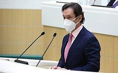 Одобрены изменения вУголовно-исполнительный кодекс РФ
