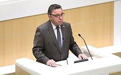 Внесены изменения взакон остатусе члена Совета Федерации истатусе депутата Государственной Думы