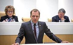 Сенатор А.Жуков включен всостав Комитета СФ поэкономической политике