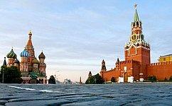 Поздравление Председателя Совета Федерации В.Матвиенко сДнем России