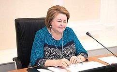 З.Драгункина: Сильна семья– сильна Россия