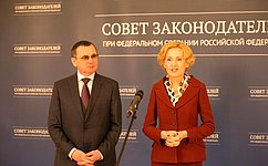 Н. Федоров провел совещание счленами Президиума Совета законодателей РФ
