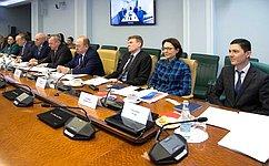 Под председательством сенатора И.Чернышенко была проведена видеоконференция снорвежскими парламентариями