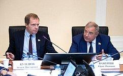 ВСФ обсудили вопросы разработки новых исовременных методов увеличения нефтеотдачи