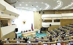 На«парламентской разминке» сенаторы обсудили темы исполнения положений, содержащихся вПослании Президента РФ Федеральному Собранию