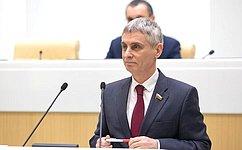 С. Фабричный рассказал обитогах своей работы полномочным представителем Совета Федерации вМинистерстве юстиции РФ за2019год