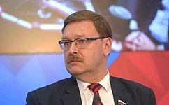К.Косачев принял участие вXVII Международных Лихачевских чтениях