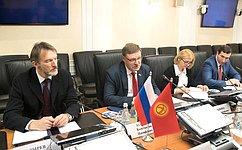 К.Косачев иПосол Киргизии вРФБ.Отунбаев обсудили перспективы двустороннего сотрудничества